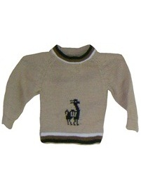 Sweater for Kids - Beige